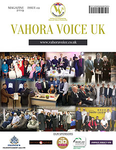 VVUK Magazine Issue 02